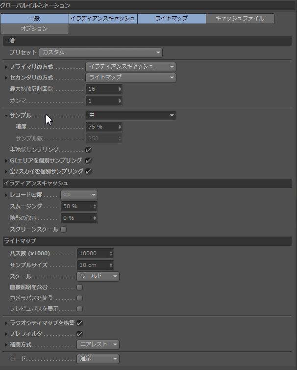 GI_settings_01
