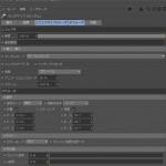 樹木素材のアニメーションの設定方法