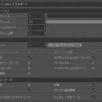MoGraphのアニメーションを他の3Dツールに持っていく方法